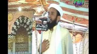 Dilon k Gulshan Mahak rahe hain, Naat By Shabbir Ahmed Niazi Tahiri