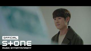 Download [슬기로운 의사생활 시즌2 OST Part 7] 유연석 (YOO YEONSEOK) - 너에게 (To You) MV