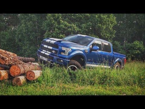 750 л.с. Ford