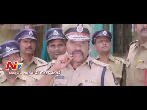 Police Power Movie Trailer || NTV