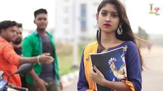Pehla Pyar - Sameer Raj   New Nagpuri Love Story Video Song 2019   Latest Nagpuri Video Song 2019