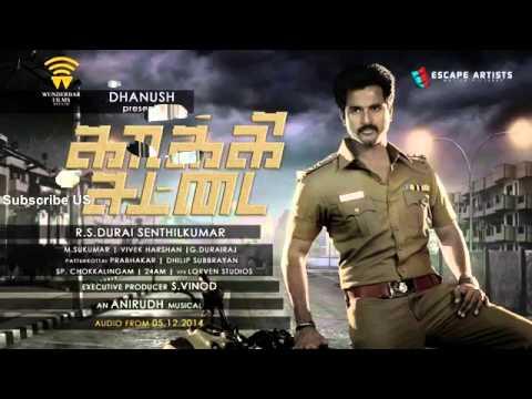 Kakki Sattai Climax   Sivakarthikeyan Interview   Kollytube   latest tamil movies 2015 news