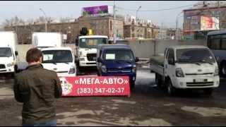 видео Продажа автомобилей KIA