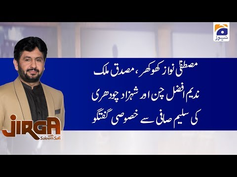 Jirga - Sunday 5th July 2020