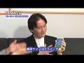 フリービット 石田宏樹代表取締役社長CEO【後編】