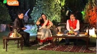 Zeer Chater Eid - EP.1 / زیر چتر عید - قسمت اول