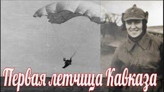 Летчица Советского Востока Лейла Мамедбекова История первой азербайджанской летчицы