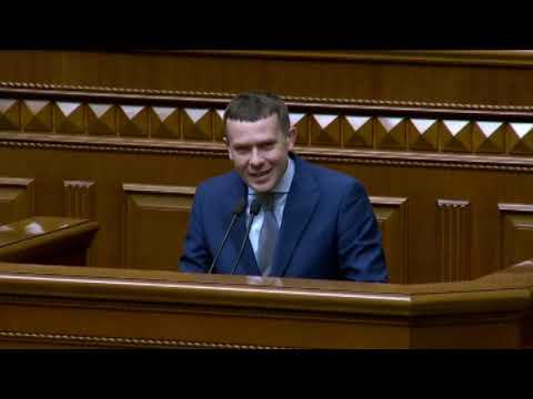 Іван Крулько: Перегляд