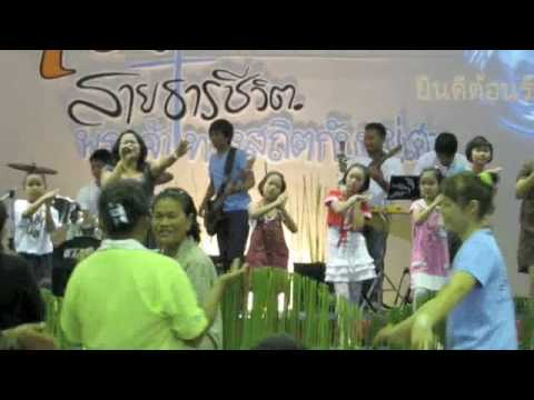 Isaan/Thai Mor Lam Christian Worship