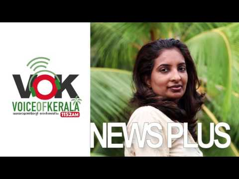 Voice of Kerala News Plus - നദീർ