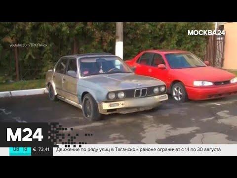 В Госдуме предложили запретить эксплуатацию старых автомобилей - Москва 24