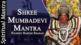 Shree Mumbadevi Mantra || Mumba Devi Maa by Nandini Hariom Sharan ( Full Songs )