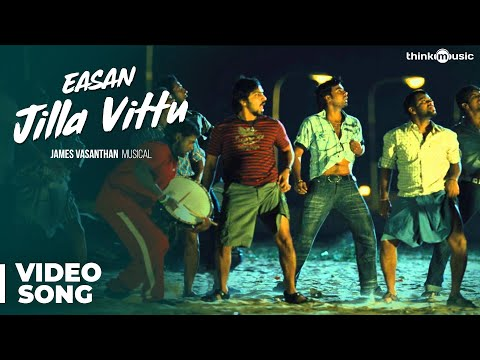 Jilla Vittu Official Video Song | Easan