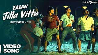 Download Jilla Vittu Official  Song | Easan MP3 song and Music Video