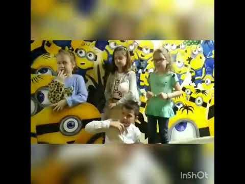 Детский квест в