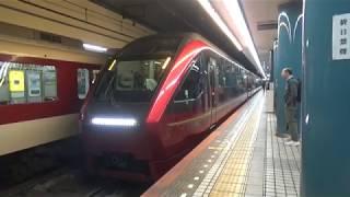 近鉄80000系特急ひのとり716列車名古屋行き発車