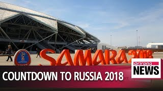 30 days to go until Russia 2018 World Cup
