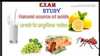 Railway exam science 2018| Railway exam natural resources of acid|| exam | rrb exam science topic||