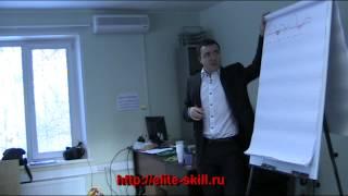 Евгений Грин - Тренинг: Идеальные отношения мужчины с женщиной.