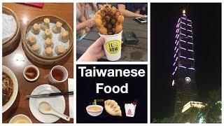 Taipei Part 3 | Food and Taipei 101