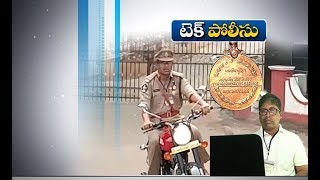 Story of Ongole's Kalluri Ravi | A Tech Savvy Selected for Indian Police Medal