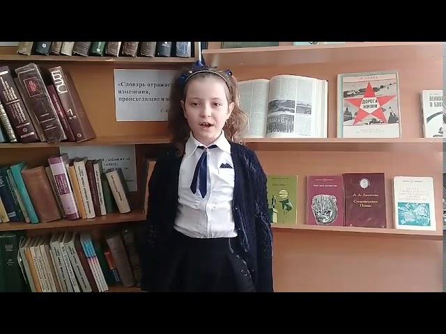 Изображение предпросмотра прочтения – АлинаЦелишева читает произведение «Я говорю...» (Бергольц Ольга)