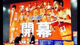 2016.10/1(土)2(日)、B.LEAGUEの新潟アルビレックスBBのホーム開...