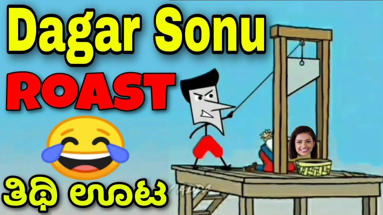 Sonu Srinivas gowda roast | Sonu gowda kwale😂 | Angry Adda