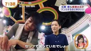 佐藤健・綾瀬はるか 20130528 綾瀬はるか 検索動画 26