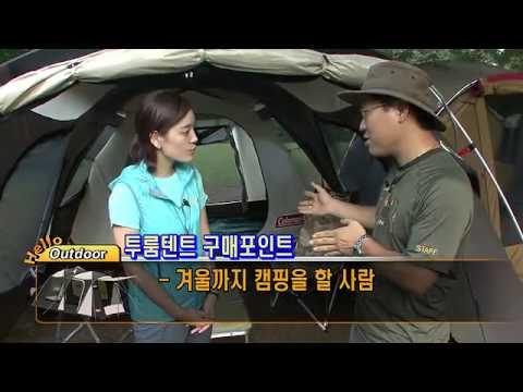 캠핑의 계절! 텐트는 어떻게 고를까? [헬로아�