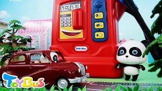 はたらくくるまのガソリンが切れた!ガソリンスタンド屋さんごっこで給油するよ❤トイバス(ToyBus)キッズ おもちゃアニメ