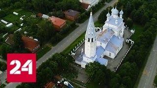 Смотреть видео На всю Ивановскую. Специальный репортаж Антона Борисова - Россия 24 онлайн