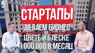 Денежное дело Как пошагово с нуля заработать от 1500 до 2000 рублей в день чужими руками!