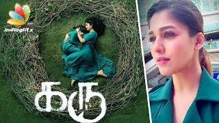 Karu First Look - New Tamil Movie | Sai Pallavi, Director Vijay | Nayanthara New Look