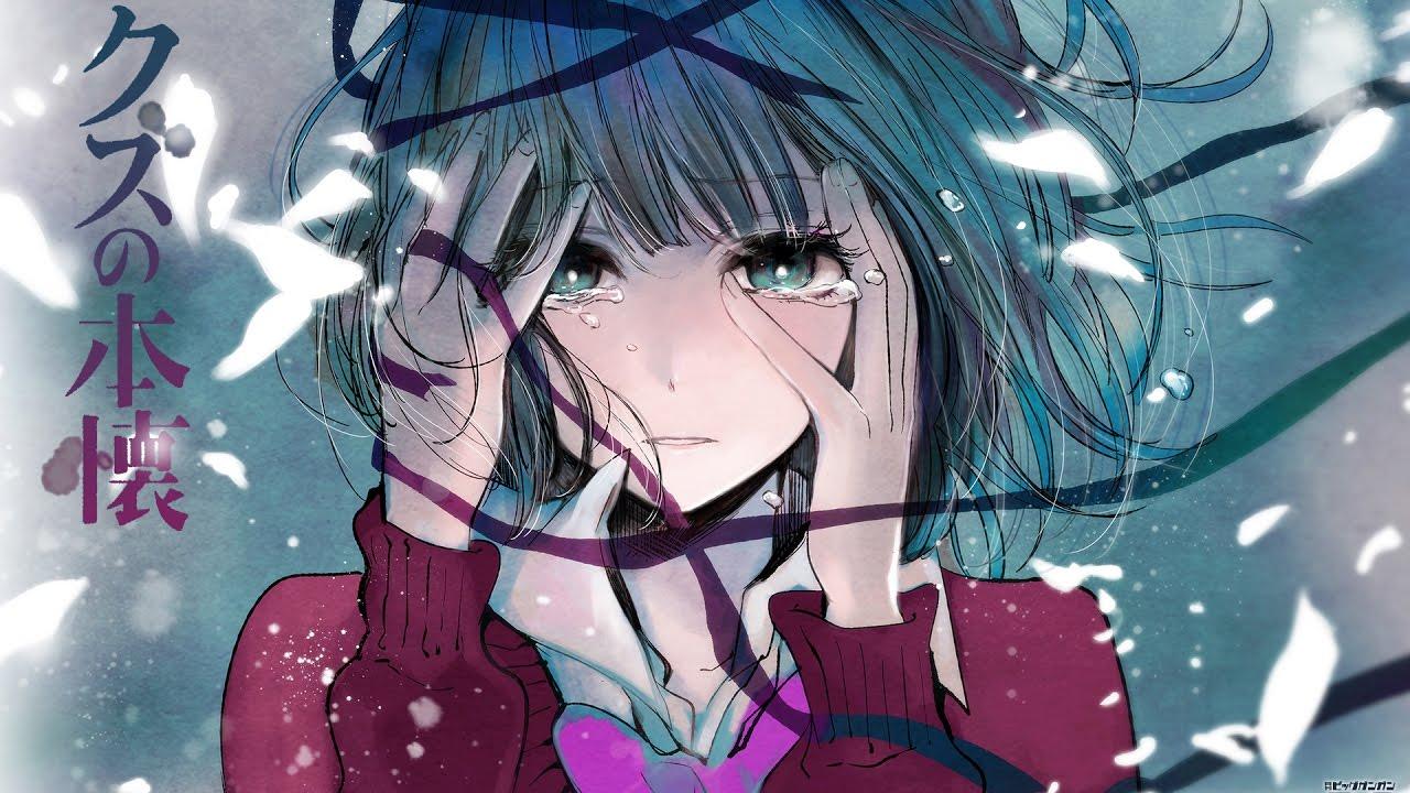 Kuzu no Honkai Ending Full『Sayuri - Heikousen』(ENG SUB)