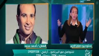 بالفيديو- أحمد سعد يحكي عن تقرّبه إلى الله وكيف غيَر ذلك من حياته