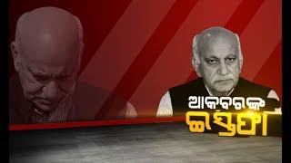 Damdar Khabar: Me Too Movement In India