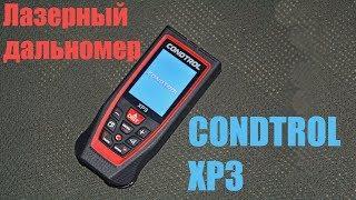 видео Купить Лазерный дальномер-рулетка CONDTROL XP4. Заводские цены