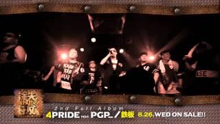 08LEGEND /BAD MANS(052 LEGEND Remix pro. DJ MOTO for W.C.C)*歌詞付き