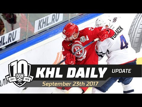 Daily KHL Update - September 23rd, 2017 (English)
