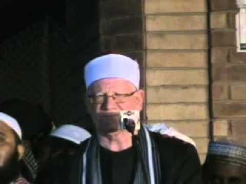 Sheikh Imam Al-Hussain, Surah Aali Imran n Duha, Rahim Yar Khan (Pakistan)