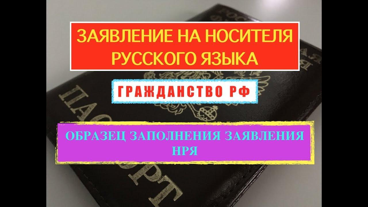 Какие документы нужны для гражданство после госпрограммы
