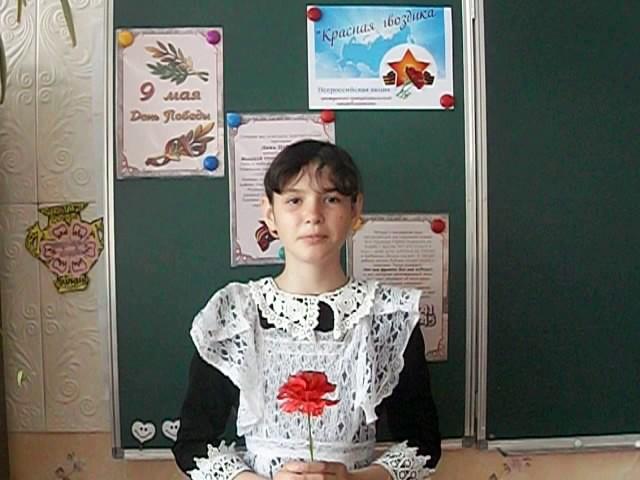 Изображение предпросмотра прочтения – АнгелинаБеннер читает произведение «На минском шоссе» АркадияАлександровичаКулешова