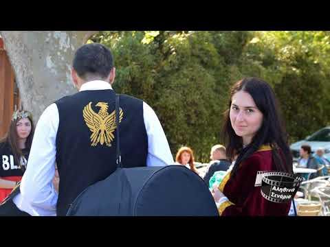 Οι Έλληνες της Κριμαίας
