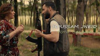 Hossam Jneed - Fotie Balaqa  ( Exclusive video clip ) حسام جنيد فوتي بعلاقة