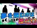 UUUMボイトレ第二期スタート ボーカルオーディション開催決定 mp3