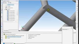 САПР Компас-3D. Построение металлоконструкций