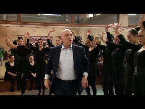 «Բերդ» պարային անսամբլ