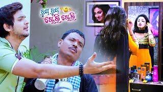 New Film Comedy ଆମ ଛେନା ଖୁଚୁରା ନାହିଁ Ama Chhena Khuchura Nahin CCCC