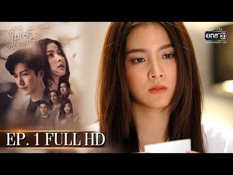(eng-sub)the-leaves-|-ep.1-(full-hd)-|-11-jun-2019-|-one31